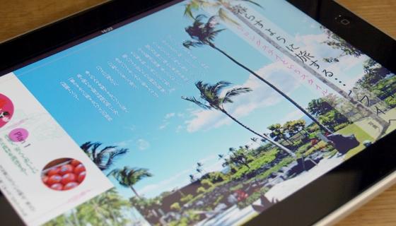 次号osera(オセラ)ハワイ特集記事で紹介されました。