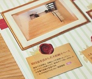 KG情報 岡山の家 ALOHA&STYLE Inc. 西部建設紹介