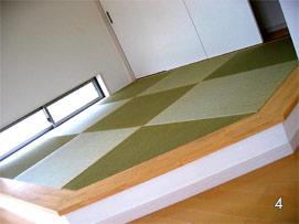 リビングダイニングの畳スペース